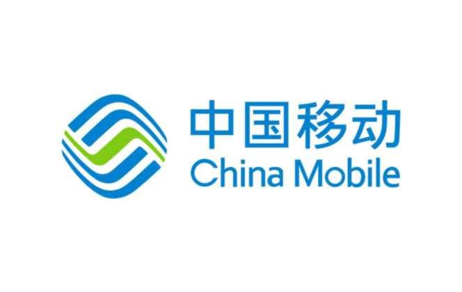 china mobile boycott usa